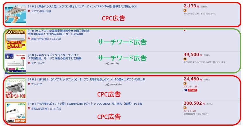 sw-cpc1